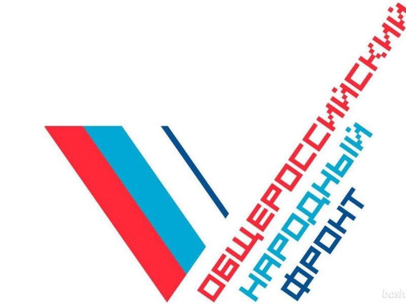 """""""Проект ОНФ """"Путешествуем по России"""" запускает конкурс видеороликов"""