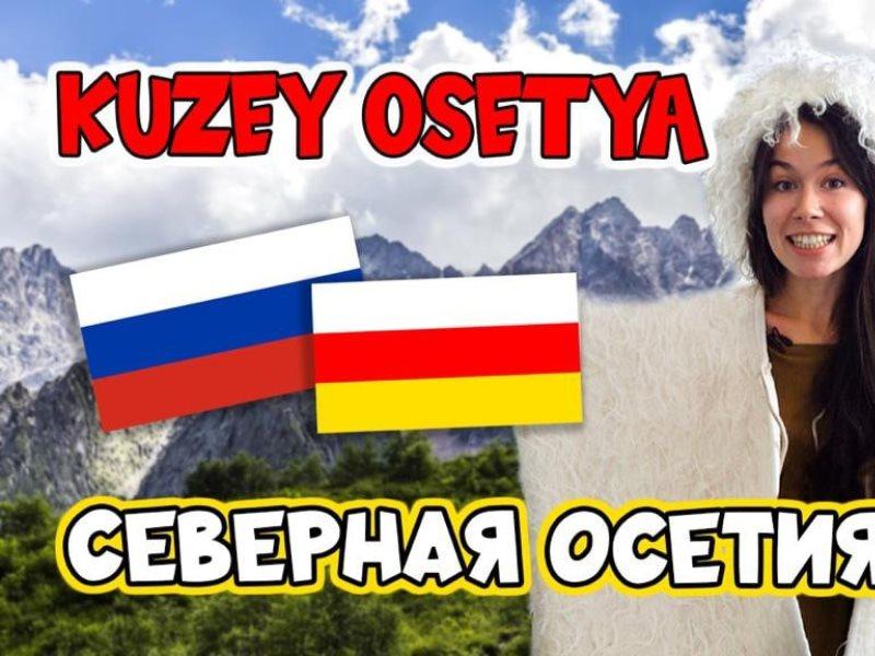 Известный тревел-блогер выпустила сюжет о Северной Осетии
