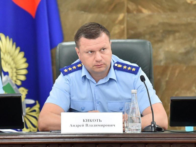 Генпрокуратура направила в суд дело Аслана Гагиева