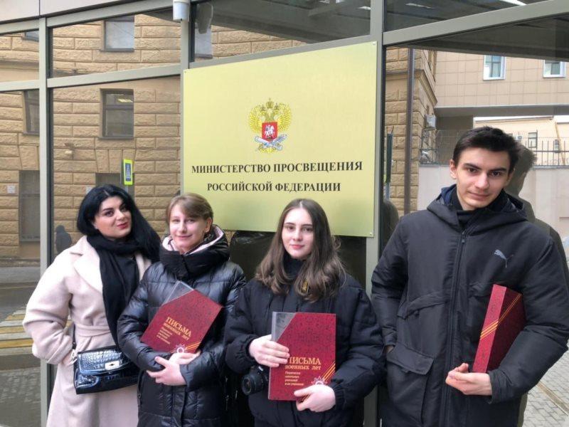 Школьники из Северной Осетии побывали на приеме у Дмитрия Глушко